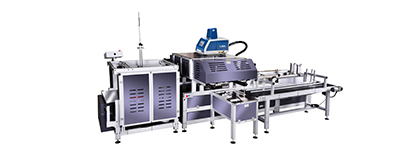 LY-1000SXH Automatic Book Style Box Assembly Machine