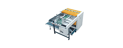 LY-900KC Automatic Grooving Machine